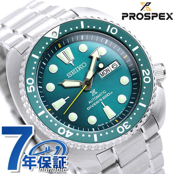 【応募券付き♪】セイコー プロスペックス ダイバーズウォッチ ネット流通限定モデル タートル 腕時計 SBDY039 SEIKO PROSPEX グリーン 時計【あす楽対応】