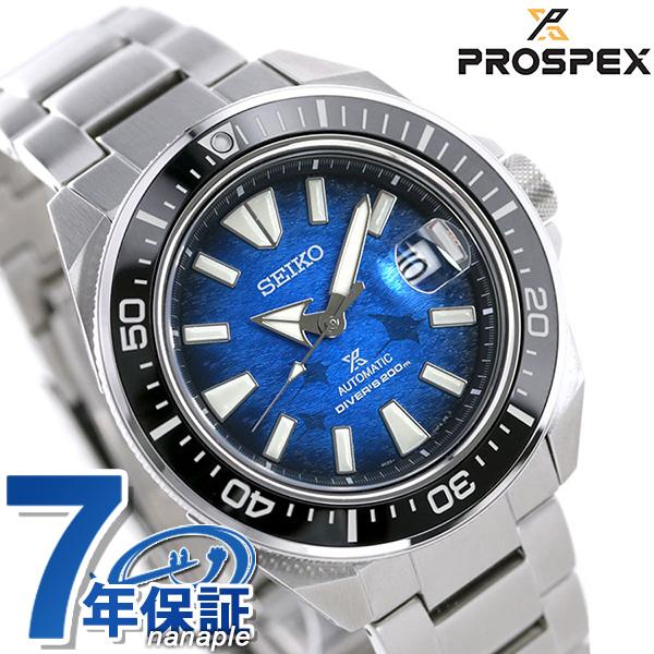 セイコー プロスペックス サムライ ダイバーズ 自動巻き メンズ 腕時計 SBDY065 SEIKO PROSPEX ダイバーズウォッチ ブルーグラデーション 時計