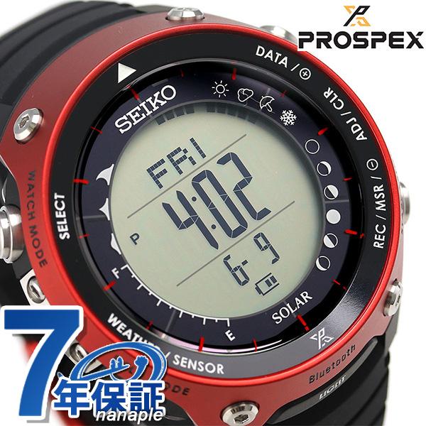 【ツナ缶サコッシュ付き♪】セイコー プロスペックス ランドトレーサー ソーラー SBEM001 SEIKO PROSPEX 腕時計 時計【あす楽対応】