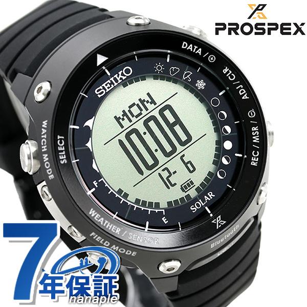 【ツナ缶サコッシュ付き♪】セイコー プロスペックス ランドトレーサー ソーラー SBEM003 SEIKO PROSPEX 腕時計 時計【あす楽対応】