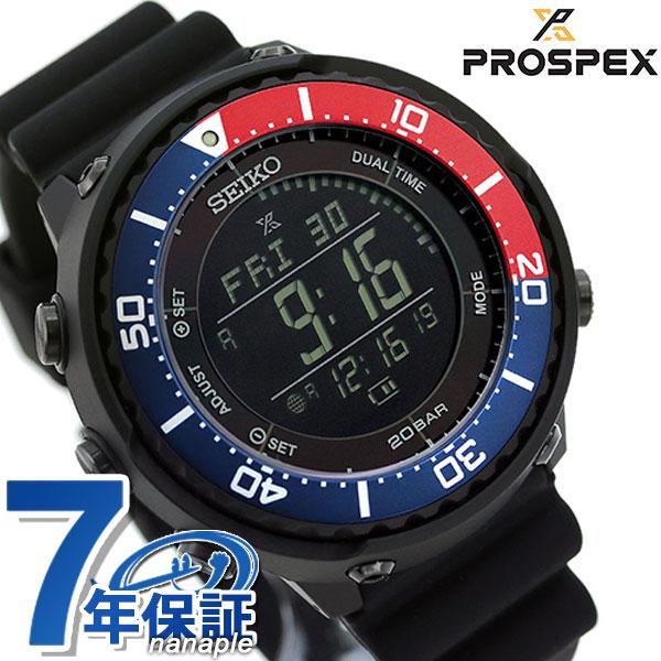 セイコー プロスペックス LOWERCASE デジタル ソーラー メンズ 腕時計 SBEP003 SEIKO オールブラック【あす楽対応】