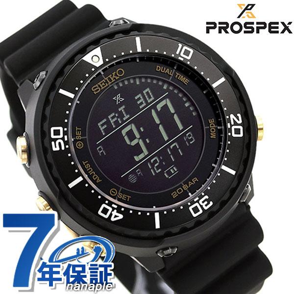 【ツナ缶サコッシュ付き♪】セイコー プロスペックス LOWERCASE デジタル ソーラー メンズ 腕時計 SBEP005 SEIKO オールブラック【あす楽対応】