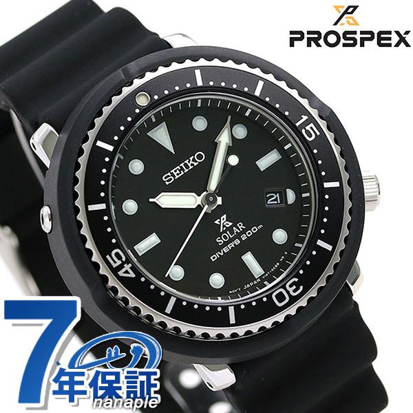 【ツナ缶サコッシュ付き♪】セイコー ダイバーズウォッチ LOWERCASE 限定モデル ソーラー STBR007 SEIKO プロスペックス メンズ 腕時計 時計【あす楽対応】