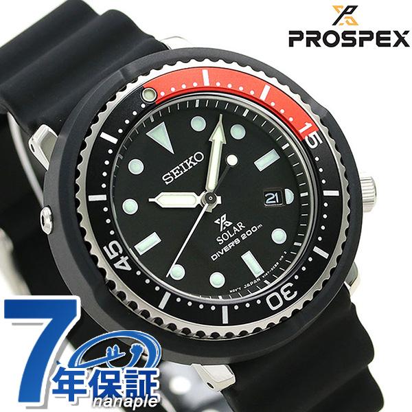 【ツナ缶サコッシュ付き♪】セイコー ダイバーズウォッチ LOWERCASE 限定モデル ソーラー STBR009 SEIKO プロスペックス メンズ 腕時計 時計【あす楽対応】