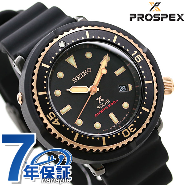 セイコー ダイバーズウオッチ LOWERCASE 限定モデル 腕時計 STBR039 SEIKO プロスペックス ブラック