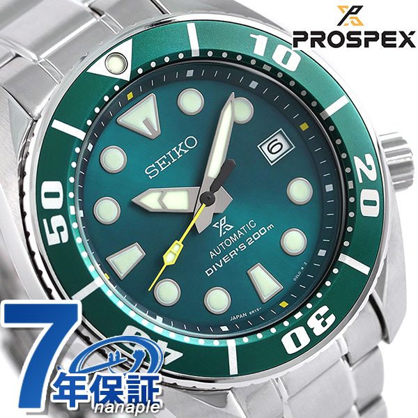 セイコー プロスペックス ダイバーズ 流通限定モデル グリーンスモウ 腕時計 メンズ SZSC004 SEIKO PROSPEX ダイバーズウォッチ 時計【あす楽対応】