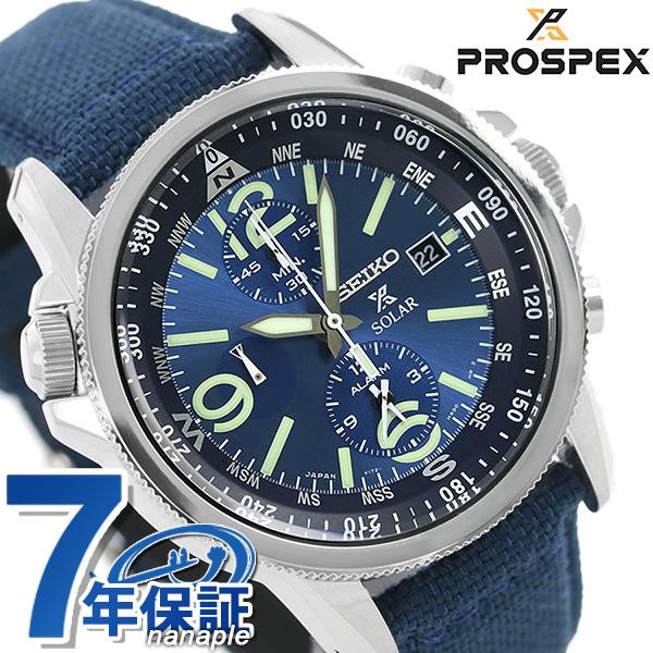 セイコー プロスペックス フィールドマスター 限定モデル SZTR009 SEIKO 腕時計 ブルー 時計【あす楽対応】