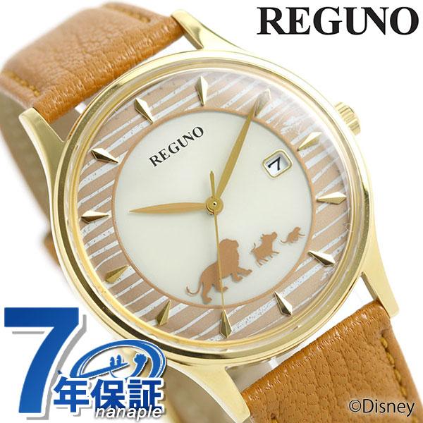 シチズン Disneyコレクション 映画「ライオン・キング」モデル 限定モデル メンズ レディース 腕時計 KH2-928-30 CITIZEN レグノ クリーム×ライトブラウン 時計【あす楽対応】