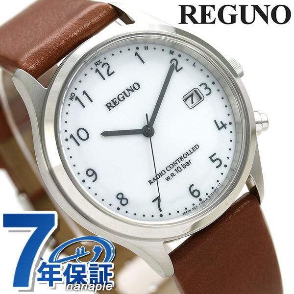 シチズン レグノ ソーラー電波時計 カレンダー メンズ 腕時計 KL8-911-10 CITIZEN REGUNO 革ベルト 時計【あす楽対応】