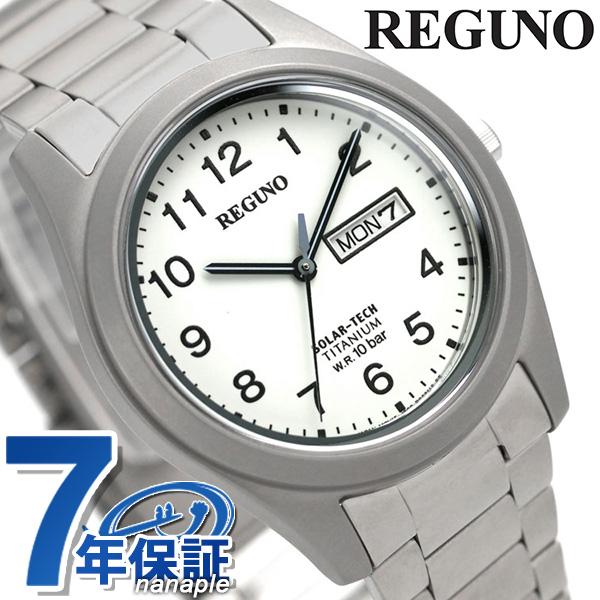 シチズン レグノ ソーラー メンズ 腕時計 チタン KM1-415-13 CITIZEN REGUNO ホワイト 時計【あす楽対応】