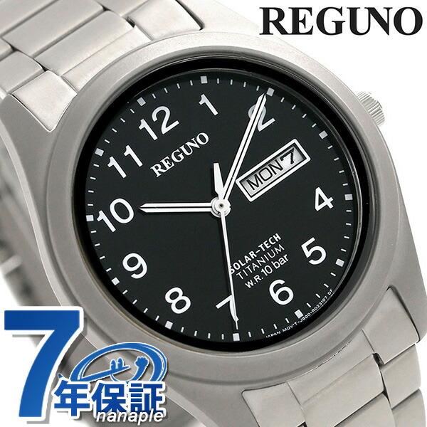 シチズン レグノ ソーラー メンズ 腕時計 チタン KM1-415-53 CITIZEN REGUNO ブラック 時計
