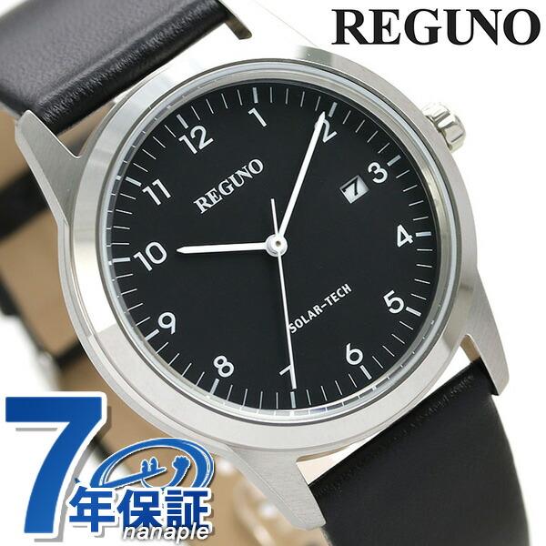 シチズン レグノ フレキシブルソーラー メンズ 腕時計 KM3-116-50 CITIZEN REGUNO ブラック 時計