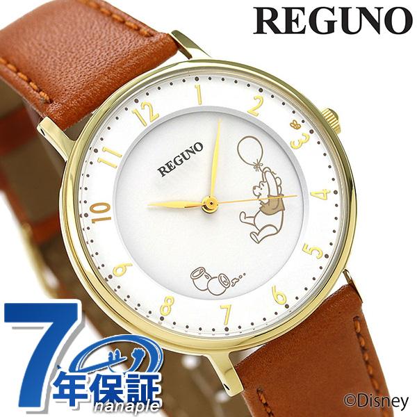 シチズン レグノ ソーラー Disneyコレクション くまのプーさん 限定モデル KP3-121-16 ディズニー 腕時計 革ベルト 時計【あす楽対応】
