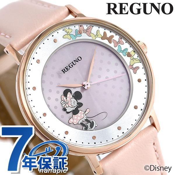 シチズン レグノ Disneyコレクション ミニーマウス 限定モデル KP3-163-10 CITIZEN REGUNO 腕時計 時計