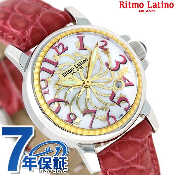 リトモラティーノ ステラ 33mm レディース 腕時計 D3EB87GS Ritmo Latino ピンク 時計
