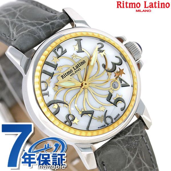 店内ポイント最大43倍!16日1時59分まで! リトモラティーノ ステラ 33mm レディース 腕時計 D3EB91GS Ritmo Latino グレー 時計