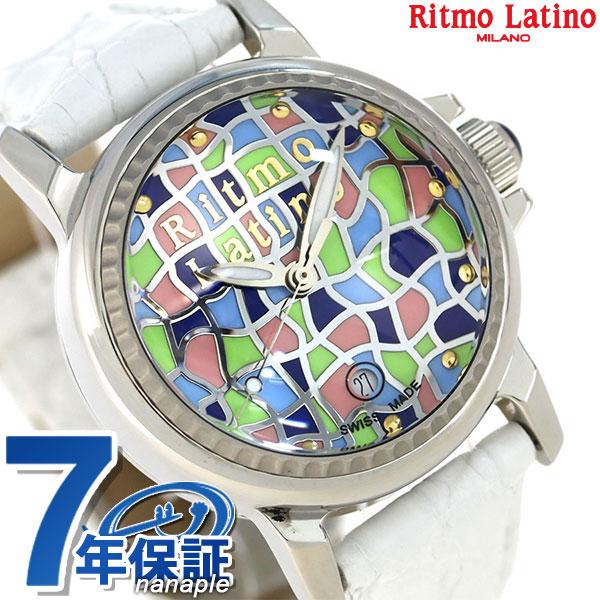 リトモラティーノ モザイコ 33mm レディース 腕時計 D3MB99SS Ritmo Latino ホワイト 時計