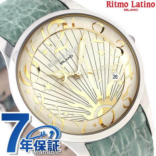 リトモラティーノ フィーノ 43mm メンズ 腕時計 F-22SL Ritmo Latino 時計