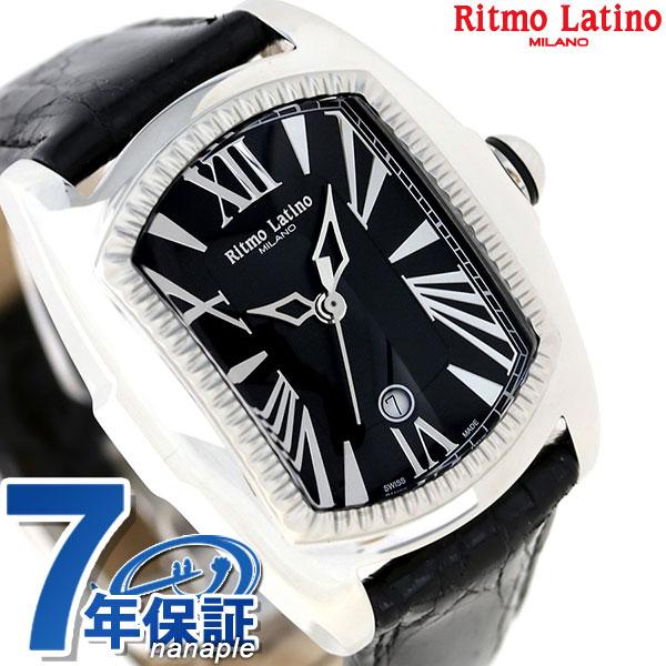リトモラティーノ クラシコ 33mm レディース 腕時計 Q3AB33SS Ritmo Latino 時計