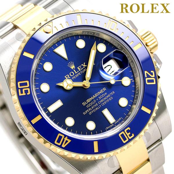 ロレックス サブマリーナー デイト 40mm 18KYG 116613LB ブルー ROLEX メンズ 腕時計【あす楽対応】