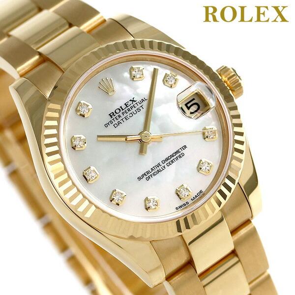 ロレックス デイトジャスト ROLEX 31 自動巻き ダイヤモンド 178278NG 腕時計 新品 ホワイトシェル 時計