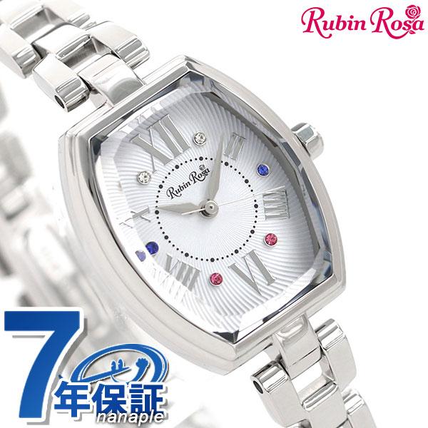 ルビンローザ Rubin Rosa 時計 ソーラー レディース 腕時計 R018SOLSLV R018 ホワイト