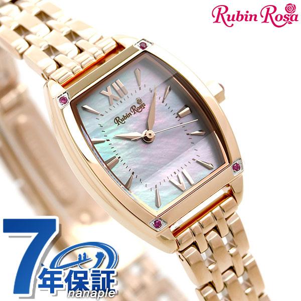 ルビンローザ Rubin Rosa 時計 ソーラー レディース 腕時計 R025SOLPWH R025 ホワイトシェル