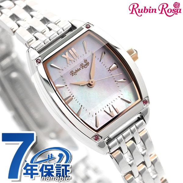 ルビンローザ Rubin Rosa 時計 ソーラー レディース 腕時計 R025SOLTWH R025 ホワイトシェル