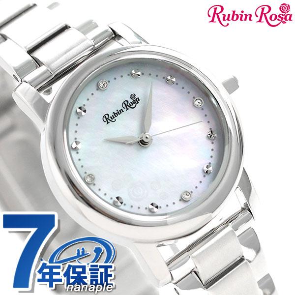 ルビンローザ Rubin Rosa 時計 ソーラー レディース 腕時計 R026SOLSWH R026 ホワイトシェル