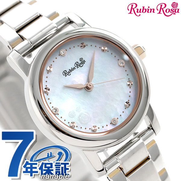 ルビンローザ Rubin Rosa 時計 ソーラー レディース 腕時計 R026SOLTWH R026 ホワイトシェル