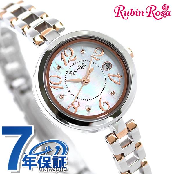 ルビンローザ Rubin Rosa ソーラー レディース 腕時計 R220SOLTWH R220シリーズ ホワイトシェル×ピンクゴールド 時計