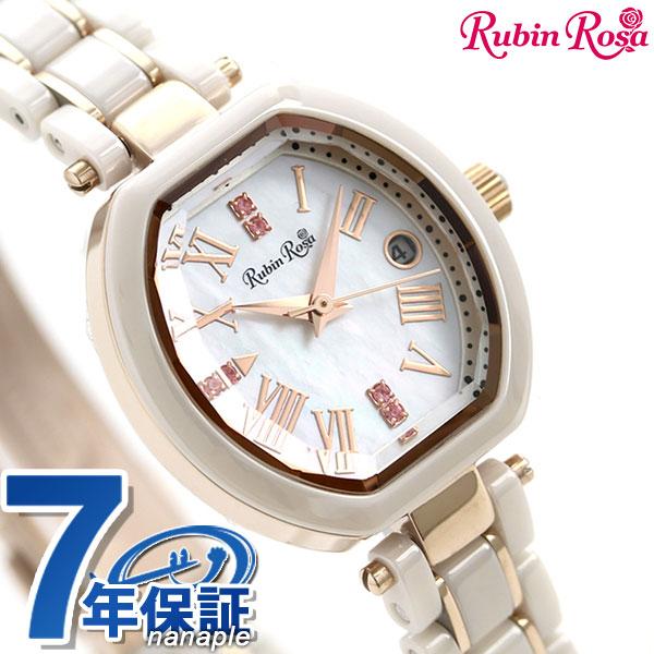 ルビンローザ Rubin Rosa 時計 ソーラー セラミック レディース 腕時計 R308PBE R308 ピンクゴールド