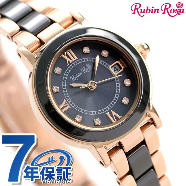 ルビンローザ Rubin Rosa 時計 ソーラー セラミック レディース 腕時計 R309PBK R309 ブラック