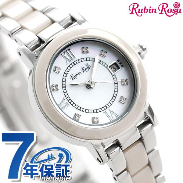 ルビンローザ Rubin Rosa 時計 ソーラー セラミック レディース 腕時計 R309SBE R309 ホワイトシェル
