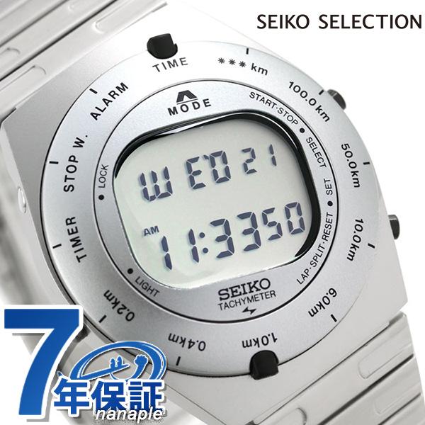 セイコー ジウジアーロ 復刻デザイン 限定モデル デジタル SBJG001 SEIKO 腕時計 シルバー【あす楽対応】