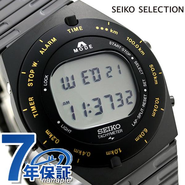 セイコー 限定モデル メンズ 腕時計 ジウジアーロ 復刻モデル デジタル ブラック SBJG003 SEIKO GIUGIARO セイコー セレクション【あす楽対応】