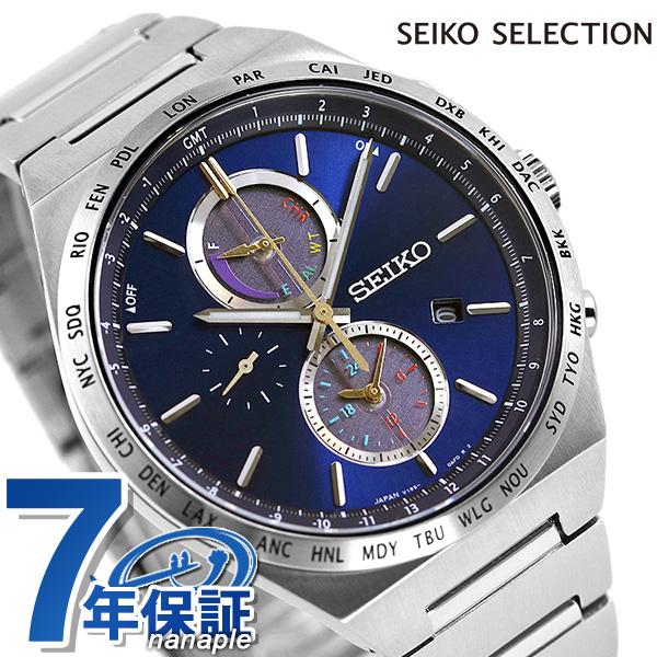 セイコー サマー 限定モデル 日本製 ソーラー メンズ 腕時計 SBPJ041 SEIKO セイコーセレクション ネイビー 時計【あす楽対応】