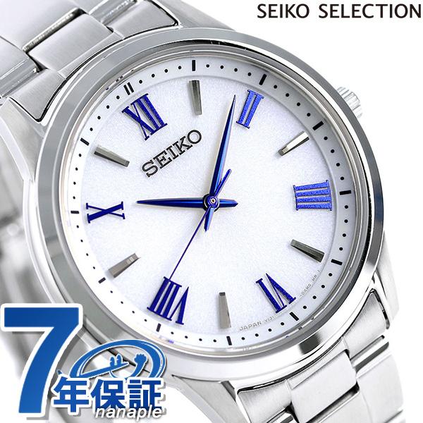 セイコー セレクション 日本製 ソーラー メンズ 腕時計 SBPL007 SEIKO シルバー 時計【あす楽対応】