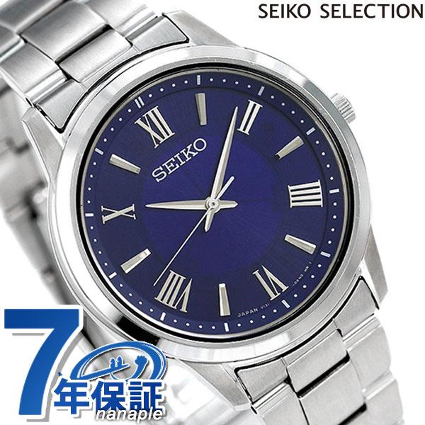 セイコー セレクション 日本製 ソーラー メンズ 腕時計 SBPL009 SEIKO ネイビー 時計