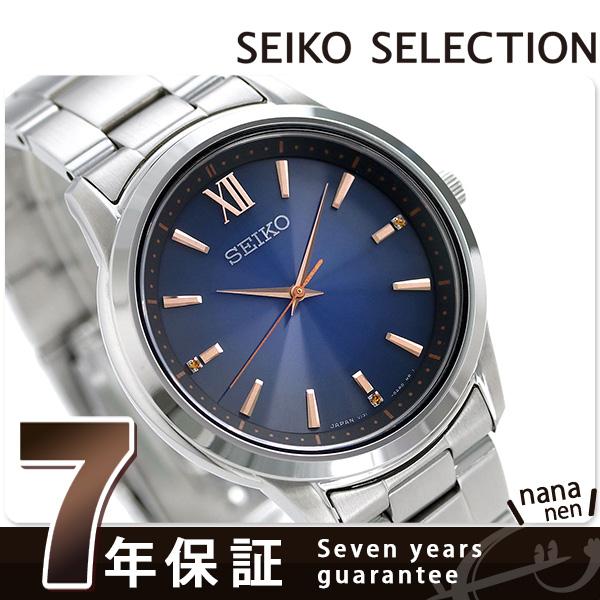 セイコー サマー 限定モデル 日本製 ソーラー メンズ 腕時計 SBPL013 SEIKO ダークブルー 時計【あす楽対応】