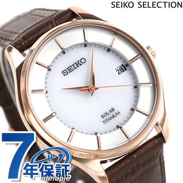 店内ポイント最大43倍!16日1時59分まで! セイコー 日本製 ソーラー メンズ 腕時計 SBPX106 SEIKO シルバー×ブラウン 時計