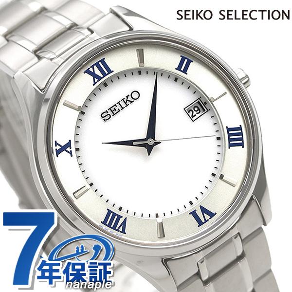 当店なら!ポイント最大26倍!24日23時59分まで セイコーセレクション チタン 日本製 ソーラー メンズ 腕時計 SBPX113 SEIKO ホワイト 時計