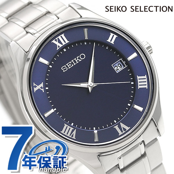 セイコーセレクション チタン 日本製 ソーラー メンズ 腕時計 SBPX115 SEIKO ネイビー 時計
