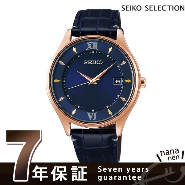 セイコーセレクション エターナルブルー 限定モデル チタン ソーラー SBPX116 SEIKO メンズ 腕時計 時計【あす楽対応】