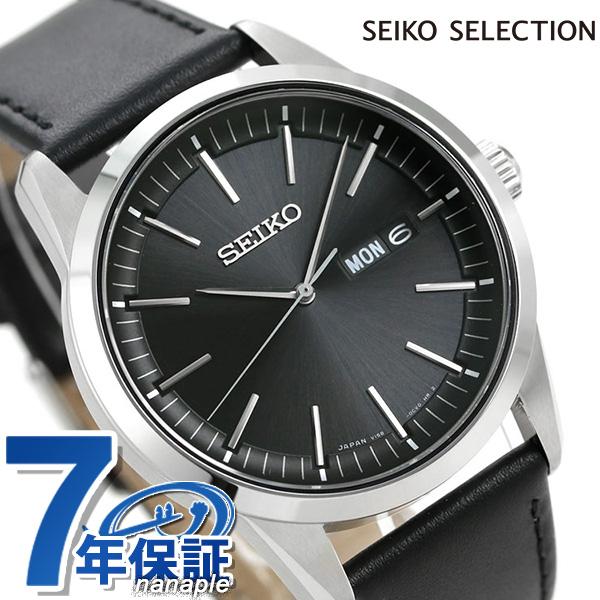 本物◆ 正規品 新品 7年保証 送料無料 セイコー SEIKO メンズ 腕時計 カレンダー ソーラー あす楽対応 セイコーセレクション 格安店 SBPX123 革ベルト ブラック 日本製 時計