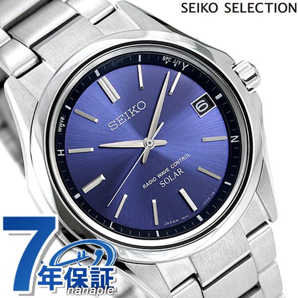 セイコー 日本製 電波ソーラー メンズ 腕時計 SBTM239 SEIKO ブルー 時計