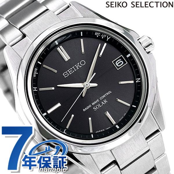 店内ポイント最大43倍!16日1時59分まで! セイコー 日本製 電波ソーラー メンズ 腕時計 SBTM241 SEIKO ブラック 時計