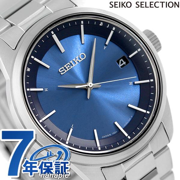 セイコー スタンダードモデル 40mm 日本製 電波ソーラー SBTM253 SEIKO 腕時計 ブルー 時計