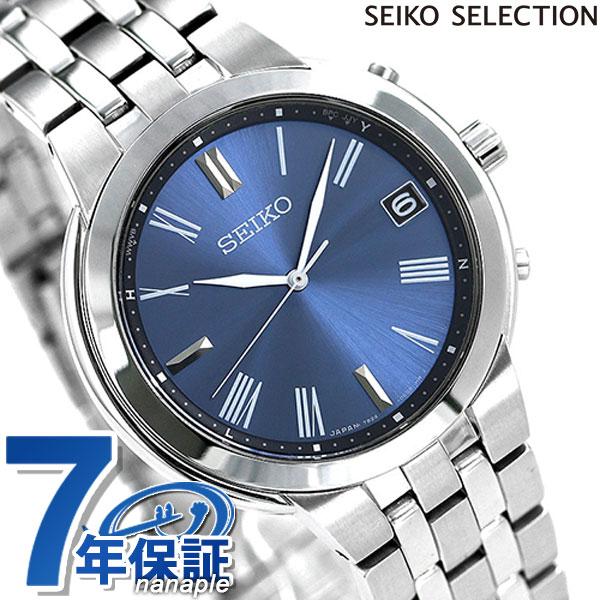 10日なら!店内ポイント最大45倍! セイコー スタンダードモデル 日本製 電波ソーラー メンズ SBTM265 SEIKO 腕時計 ブルー 時計【あす楽対応】