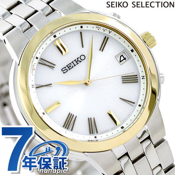店内ポイント最大43倍!16日1時59分まで! セイコー スタンダードモデル 日本製 電波ソーラー メンズ SBTM266 SEIKO 腕時計 シルバー 時計